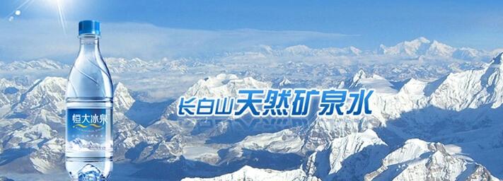 这是台湾地区最有名的广告语